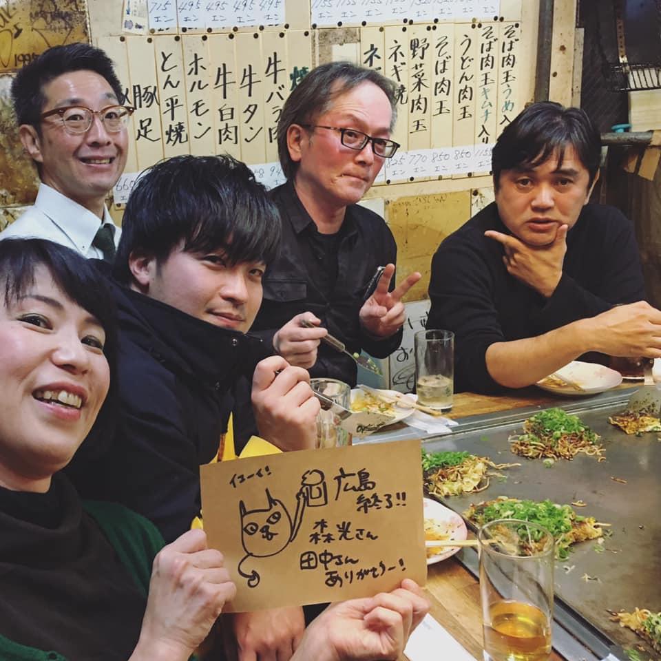 f:id:satoko_ochiai:20191215215138j:plain