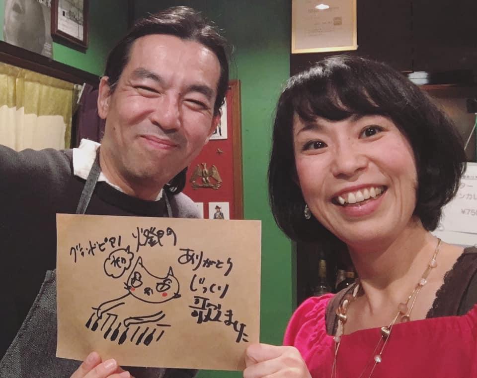 f:id:satoko_ochiai:20191217212237j:plain