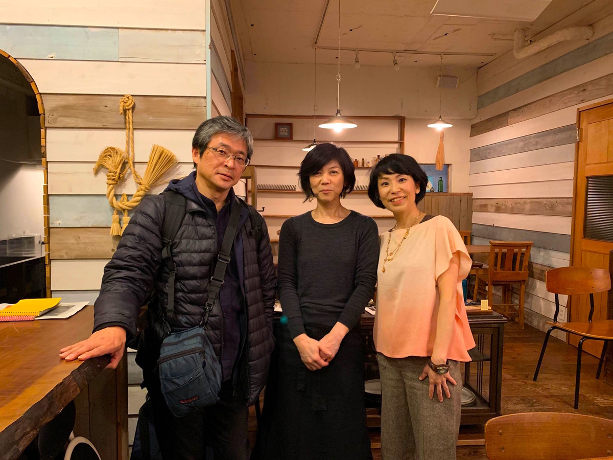 f:id:satoko_ochiai:20200126224917j:plain