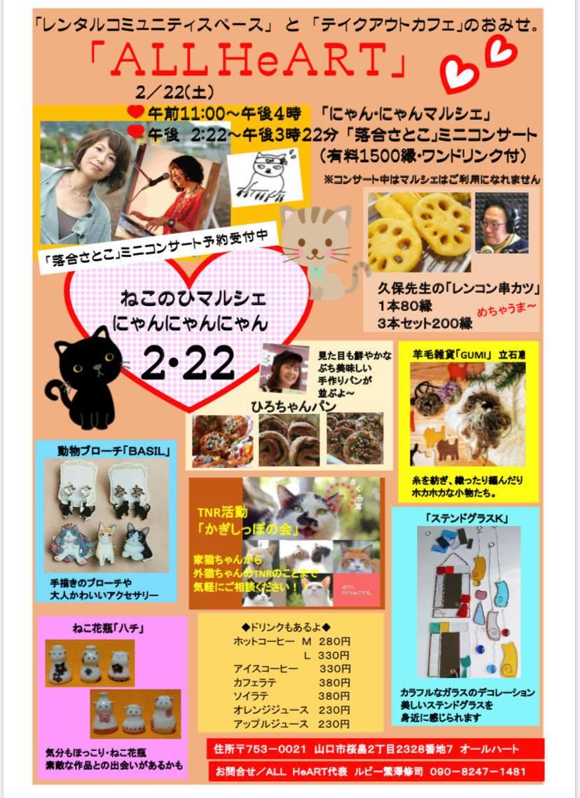 f:id:satoko_ochiai:20200223200849j:plain