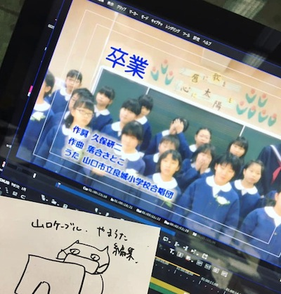 f:id:satoko_ochiai:20200301193938j:plain