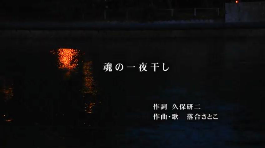 f:id:satoko_ochiai:20200601181518p:plain