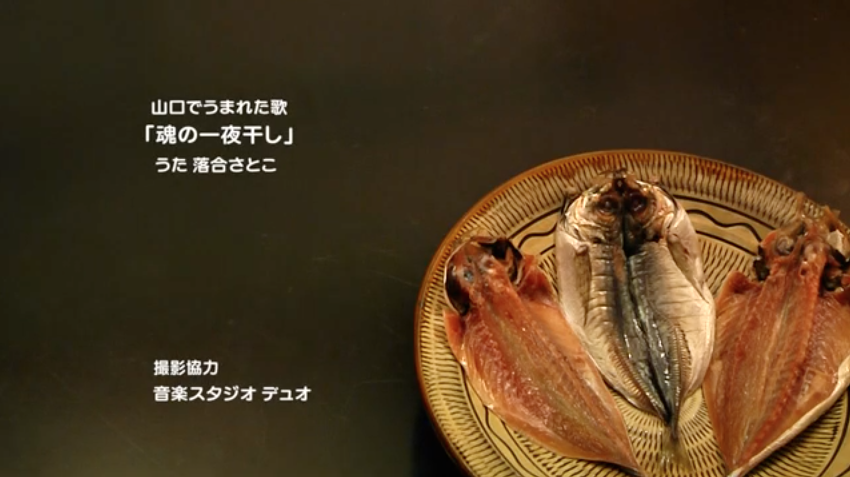 f:id:satoko_ochiai:20200601181528p:plain