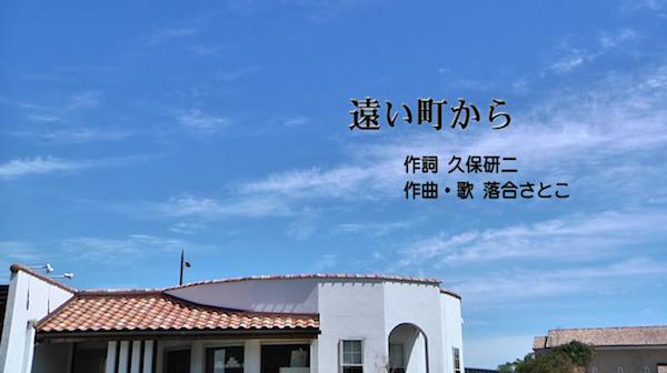 f:id:satoko_ochiai:20201001132720p:plain
