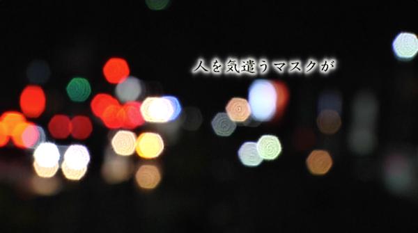 f:id:satoko_ochiai:20201001132727p:plain