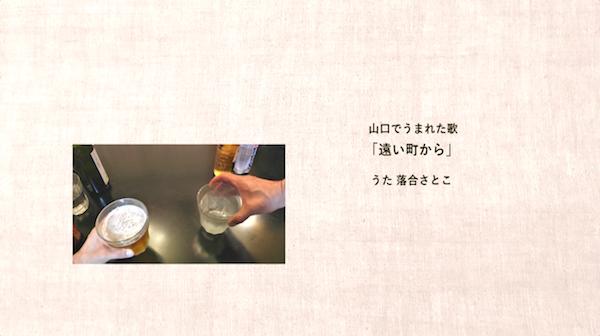 f:id:satoko_ochiai:20201001132733p:plain
