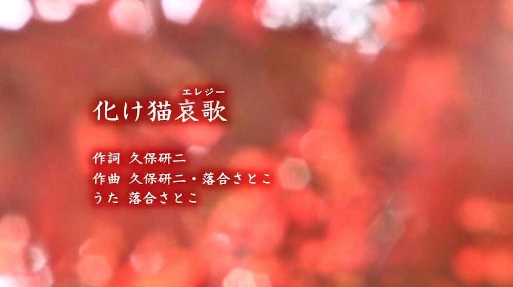 f:id:satoko_ochiai:20201201205654p:plain