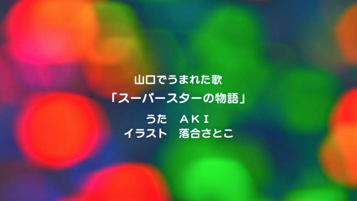 f:id:satoko_ochiai:20210401153526p:plain