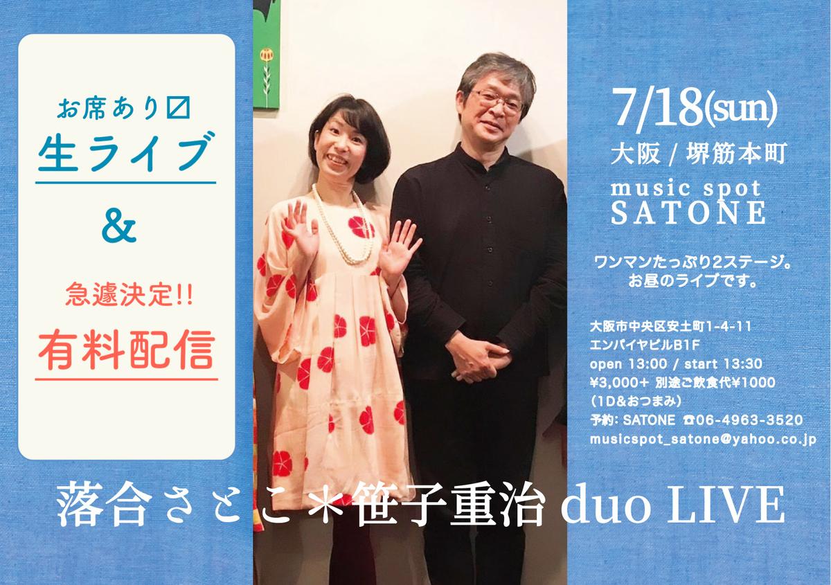 f:id:satoko_ochiai:20210606124659j:plain
