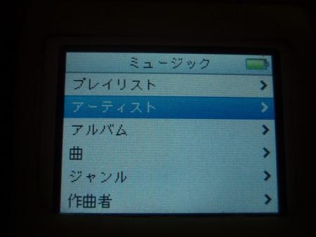 f:id:satoko_szk:20090310213214j:image:w200:left