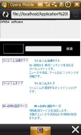 f:id:satoko_szk:20100130210304j:image:h350