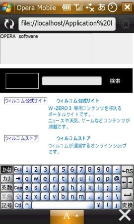 f:id:satoko_szk:20100130210305j:image:h350