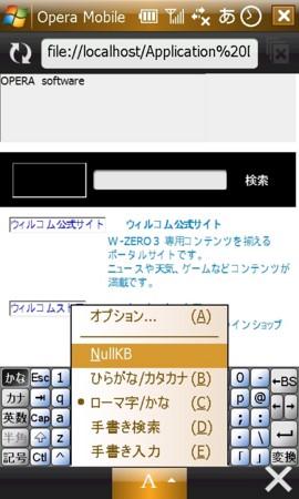 f:id:satoko_szk:20100130210306j:image:h350