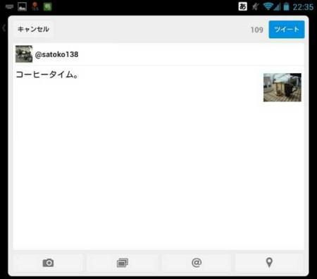 f:id:satoko_szk:20130518224425j:image:w300