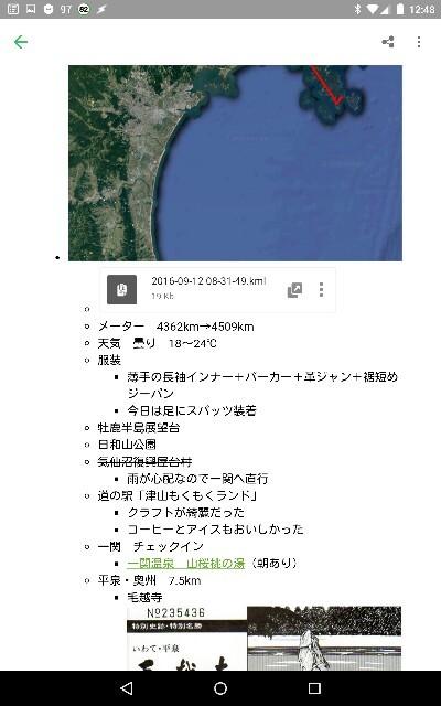 f:id:satoko_szk:20170205124912j:plain:w200