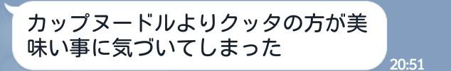 f:id:satokodaa:20180525124222j:image