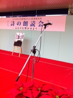 f:id:satokoochiai:20111113134745j:image:right