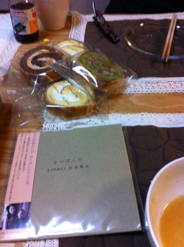 f:id:satokoochiai:20121130201839j:image:w360:right