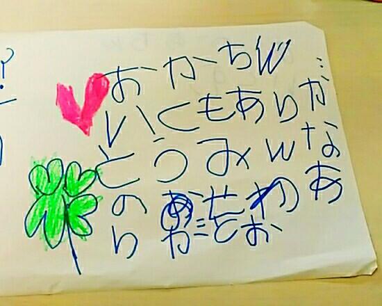 f:id:satokotokotokox:20170110162914j:image
