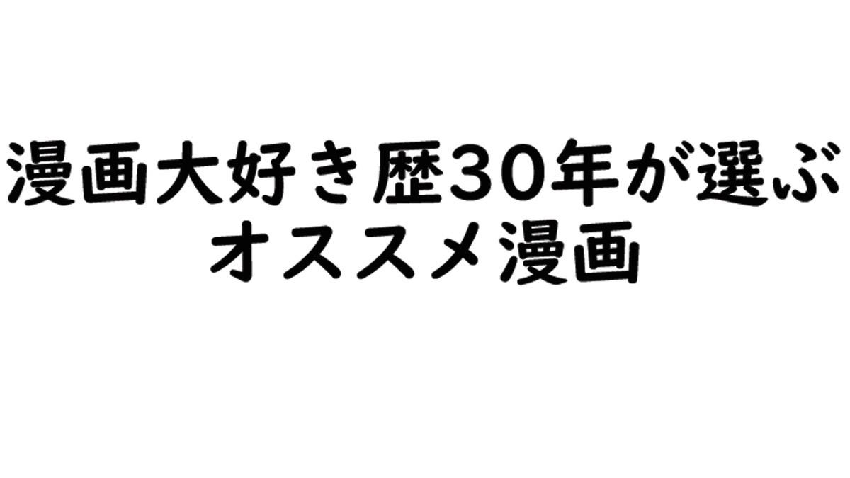 f:id:satomaruko0830:20200425223102j:plain