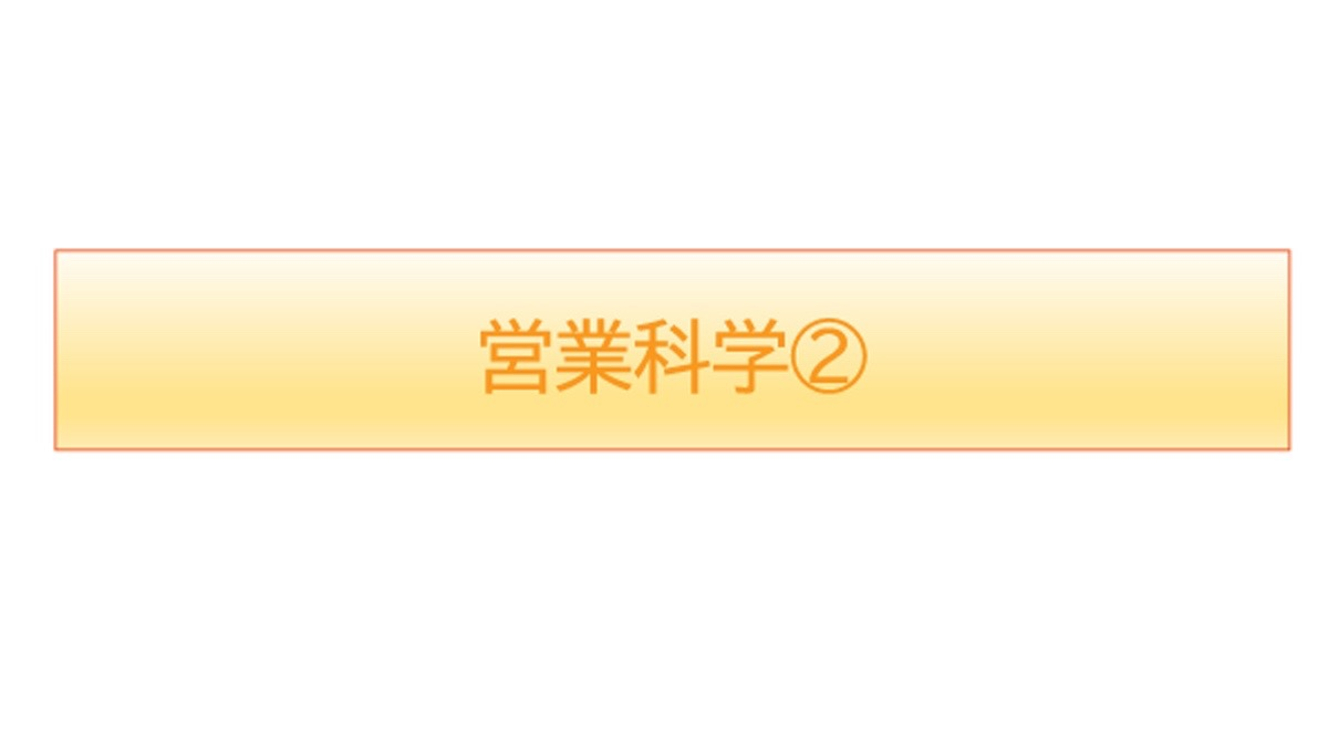 f:id:satomaruko0830:20200426172325j:plain
