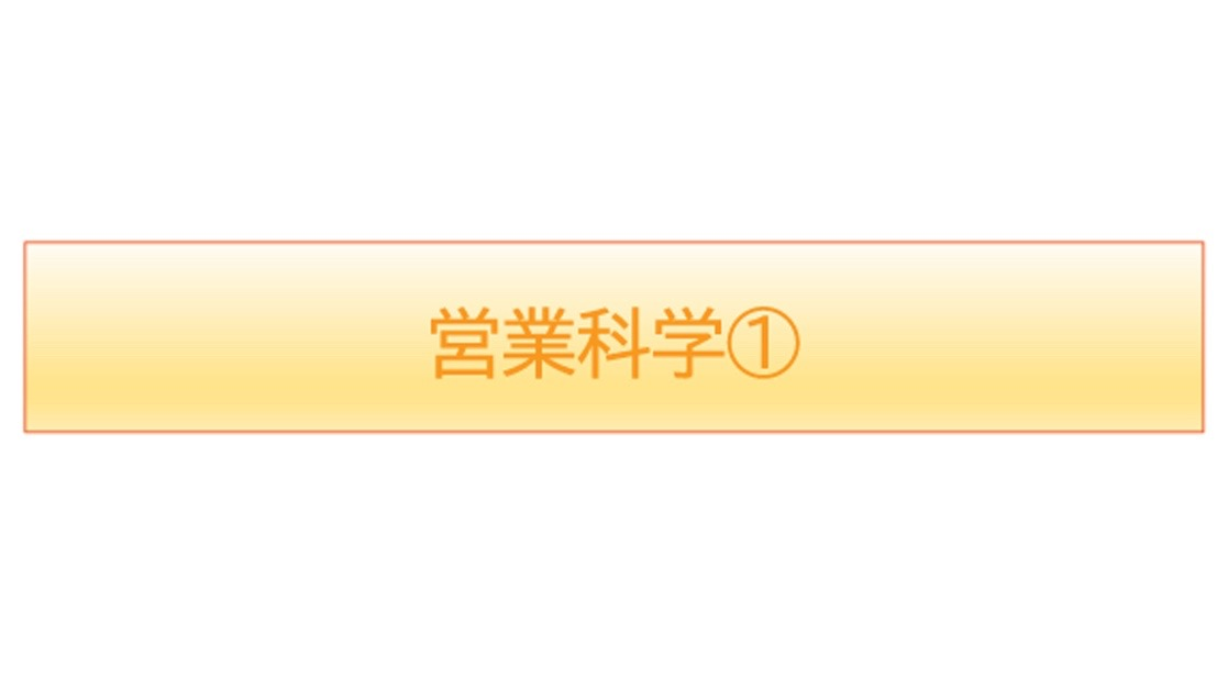 f:id:satomaruko0830:20200426172335j:plain