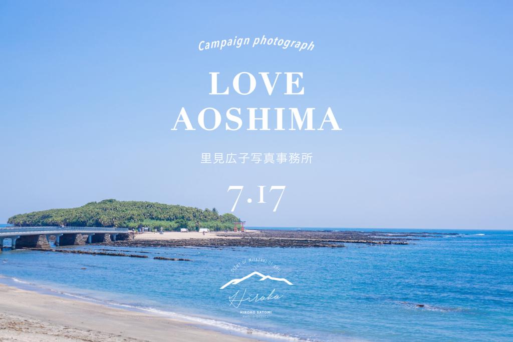 f:id:satomi-hiroko:20170713175947j:plain
