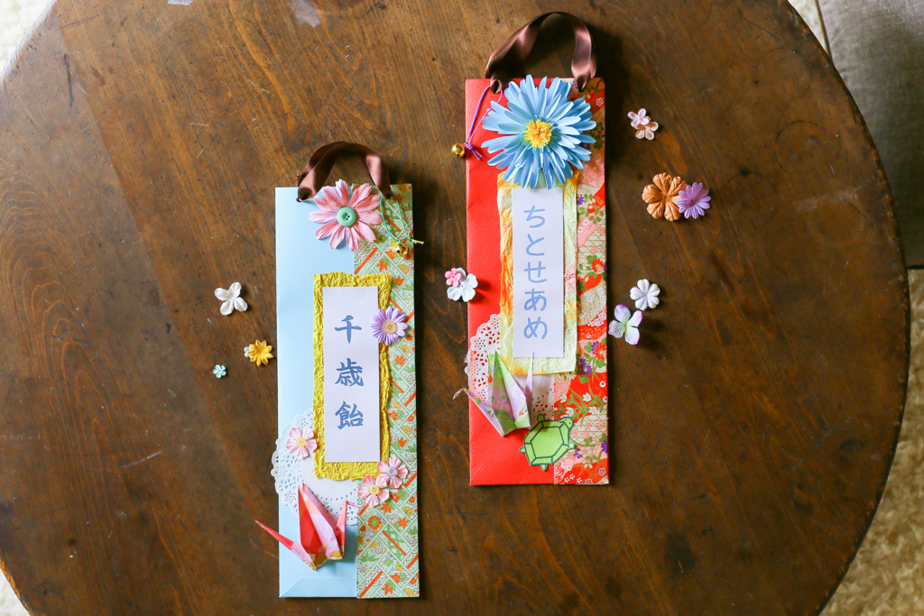 f:id:satomi-hiroko:20170727001518j:plain