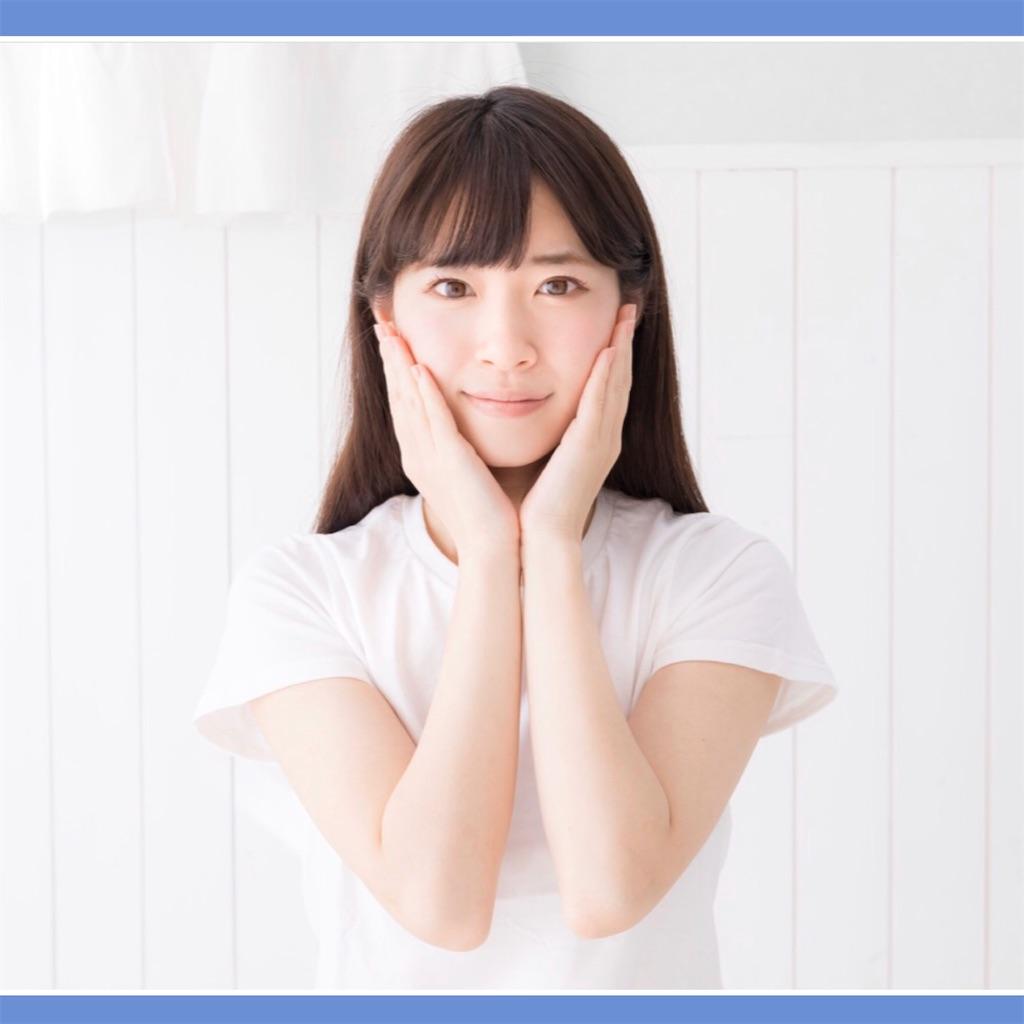 f:id:satomi-tanaka:20200119230916j:image