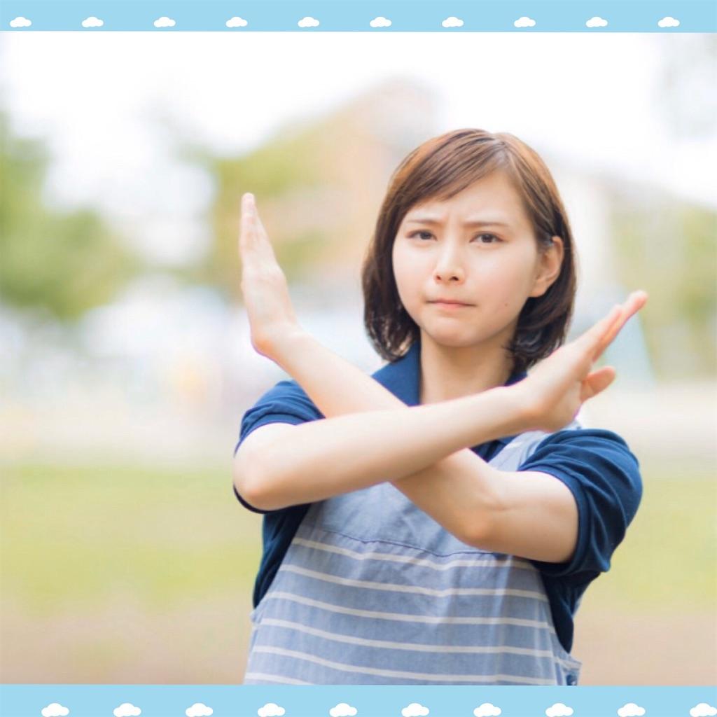 f:id:satomi-tanaka:20200206100409j:image
