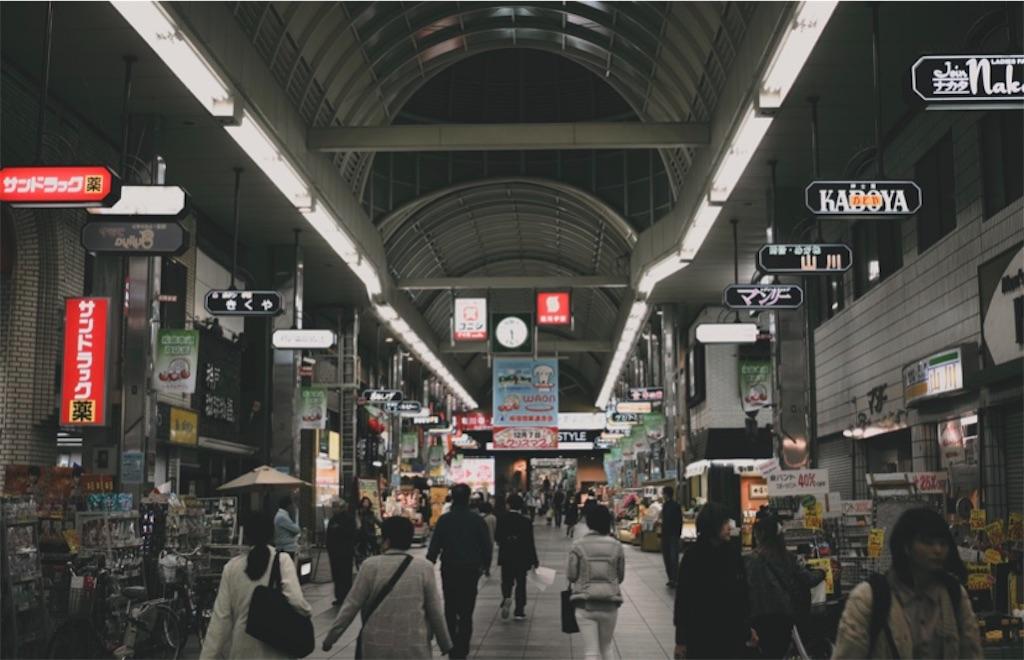 f:id:satomi-tanaka:20200228153048j:image