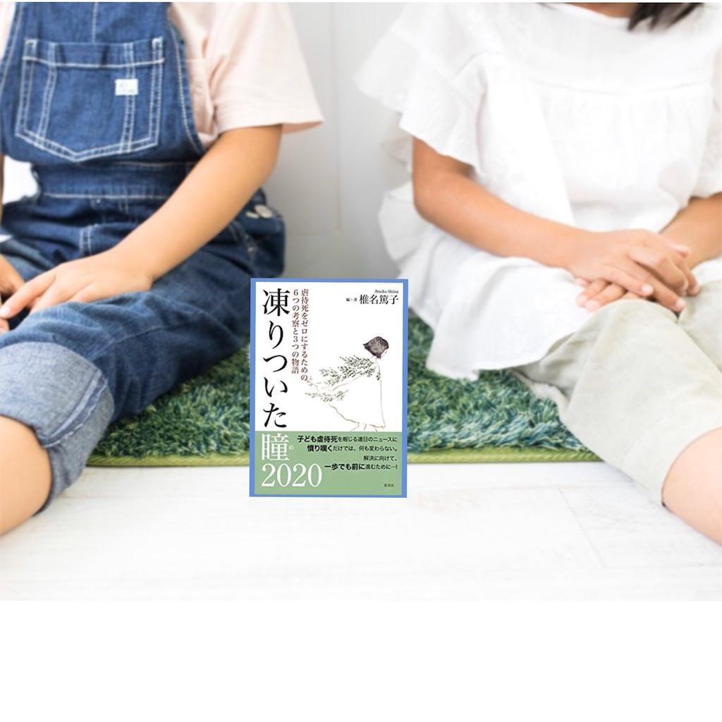 f:id:satomi-tanaka:20200229214237j:image