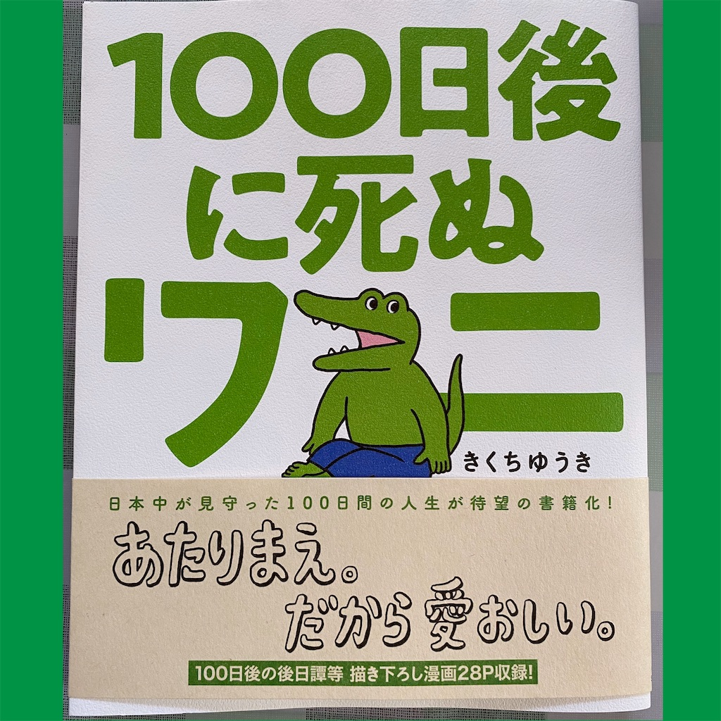 f:id:satomi-tanaka:20200414204147j:image