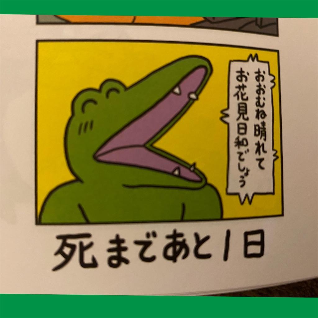 f:id:satomi-tanaka:20200414212542j:image