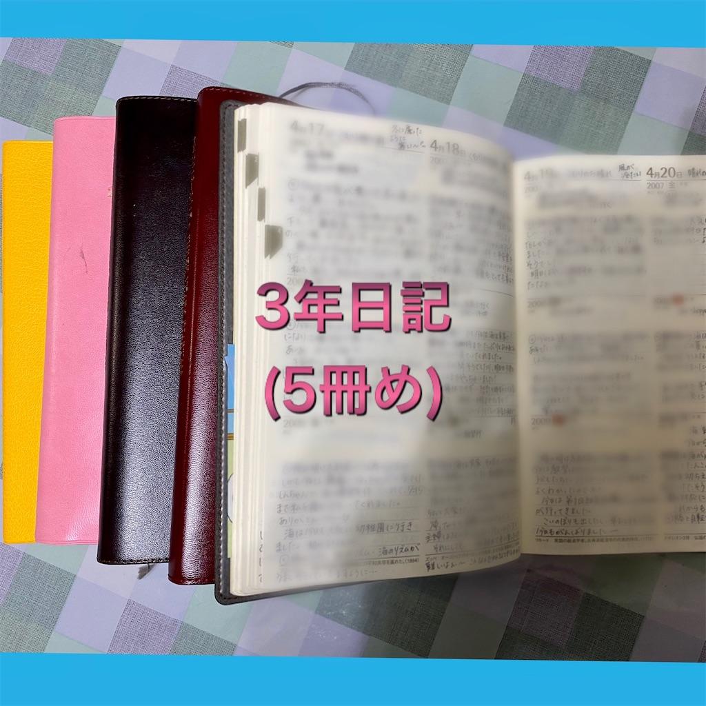 f:id:satomi-tanaka:20200506161704j:image