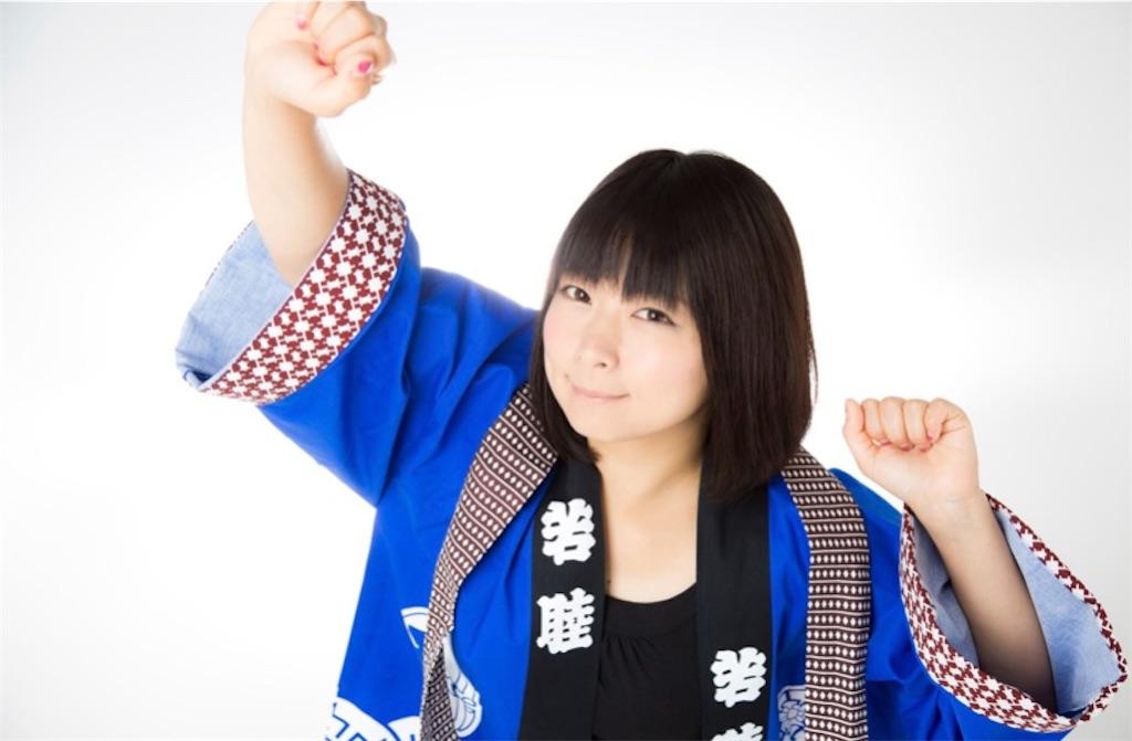f:id:satomi-tanaka:20200528094700j:image