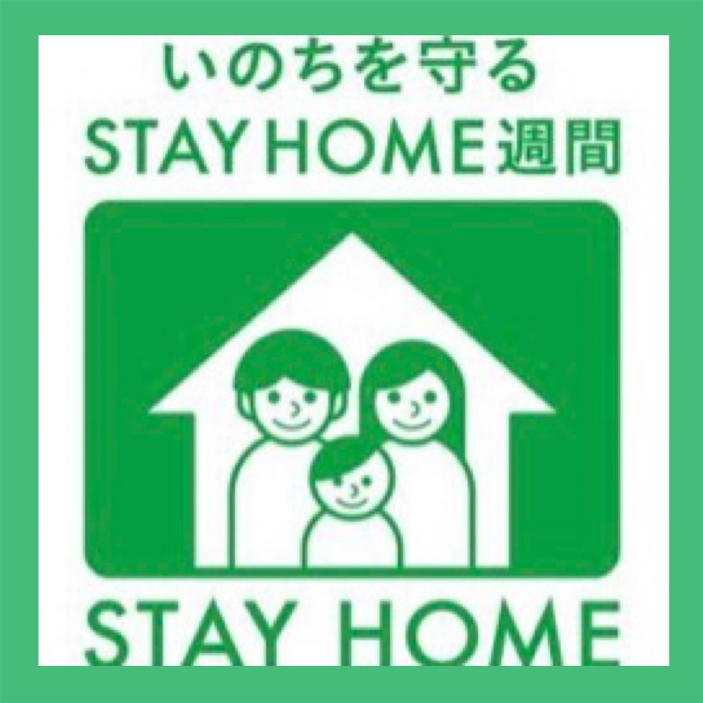 f:id:satomi-tanaka:20200724195546j:image