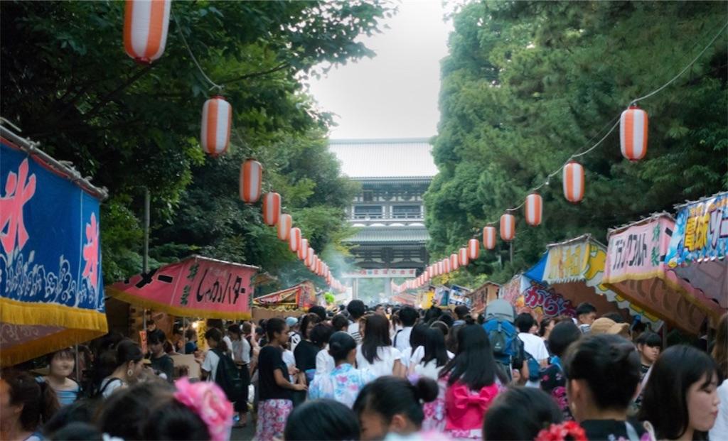 f:id:satomi-tanaka:20200808230652j:image