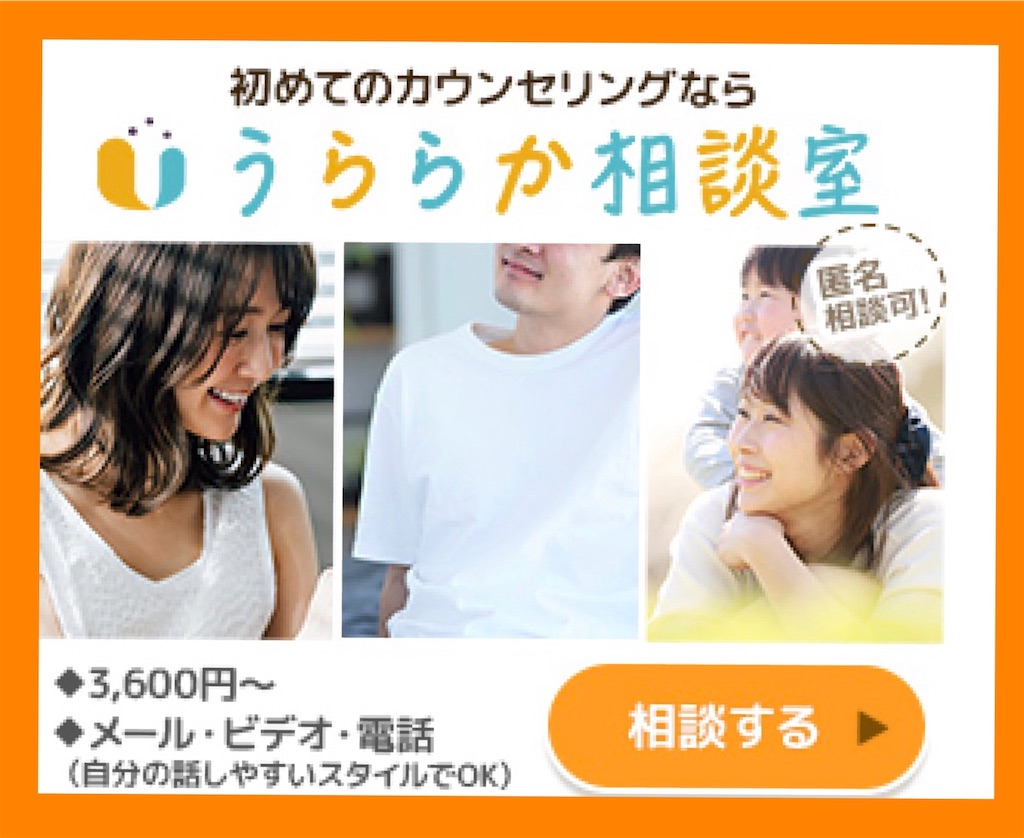 f:id:satomi-tanaka:20200814190434j:image