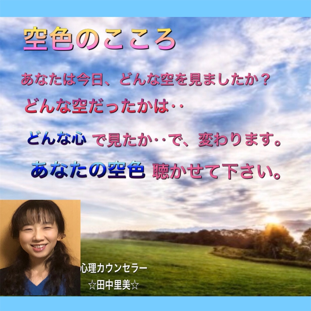 f:id:satomi-tanaka:20201022193112j:image