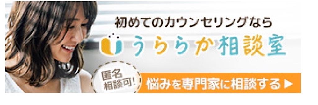 f:id:satomi-tanaka:20201119233243j:image