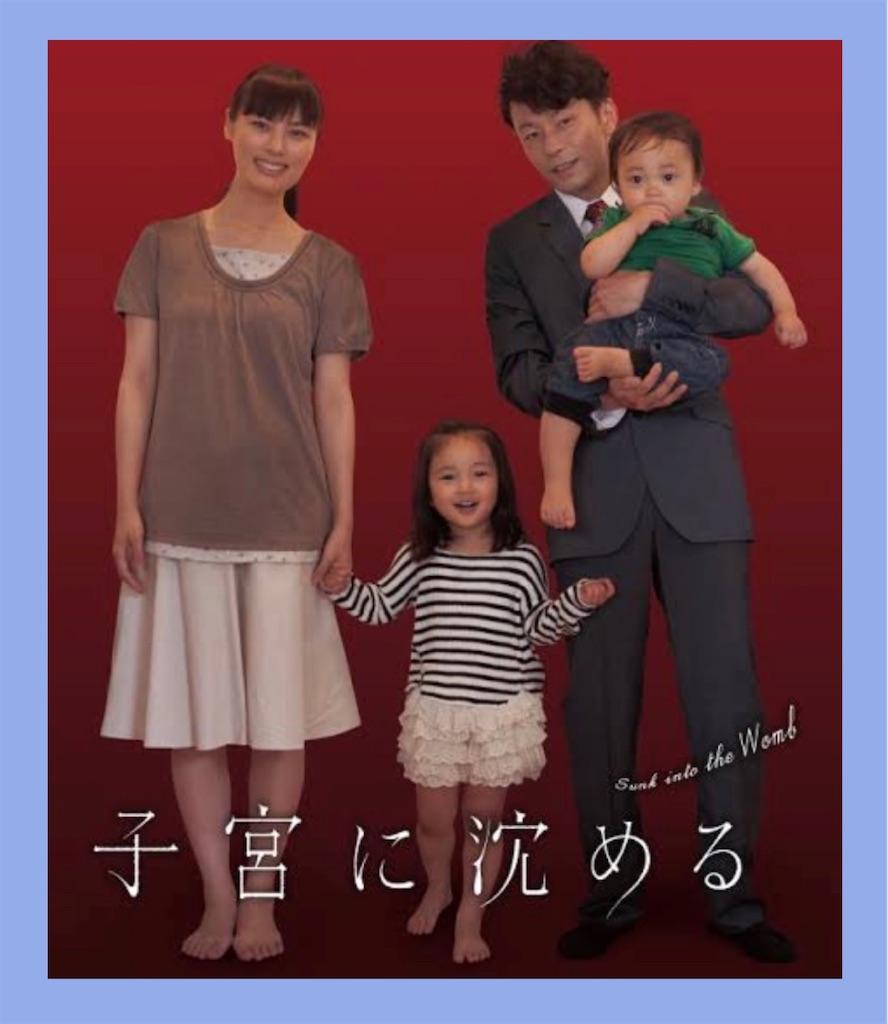 f:id:satomi-tanaka:20201204201548j:image