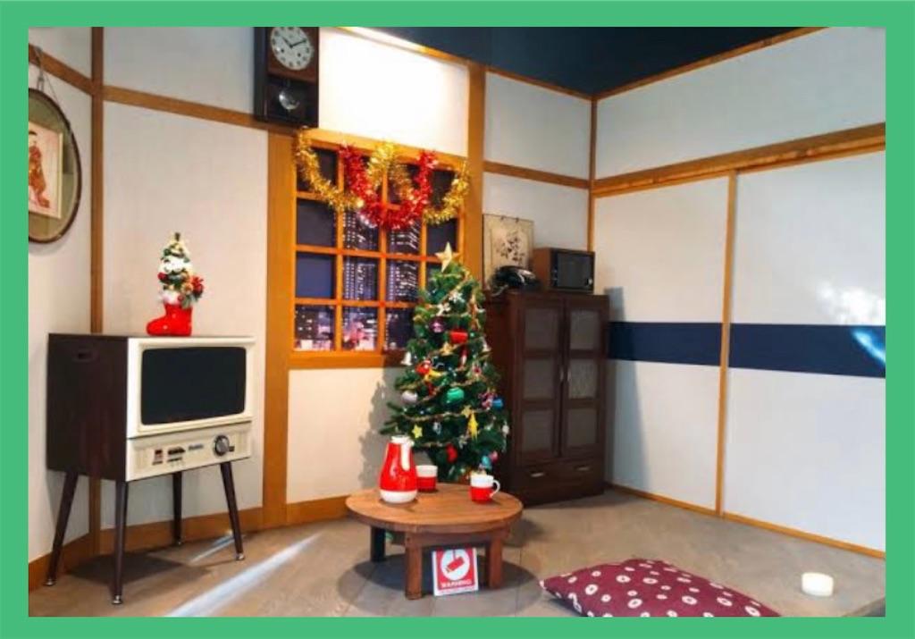 f:id:satomi-tanaka:20201221111539j:image