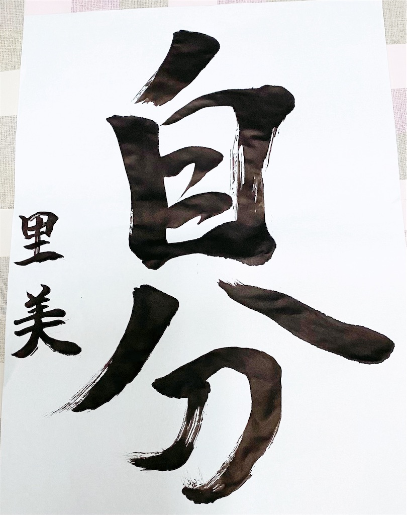 f:id:satomi-tanaka:20201229204650j:image