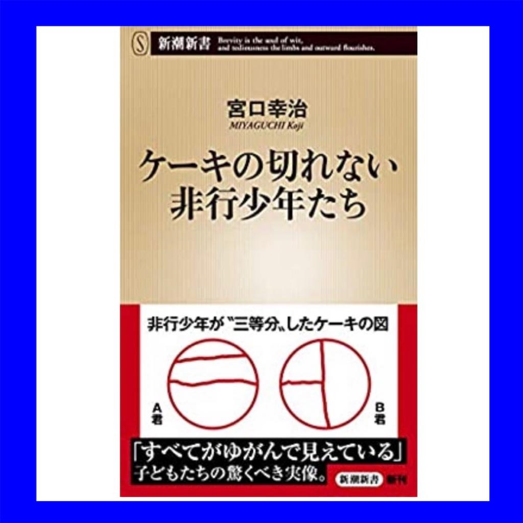 f:id:satomi-tanaka:20210302191827j:image