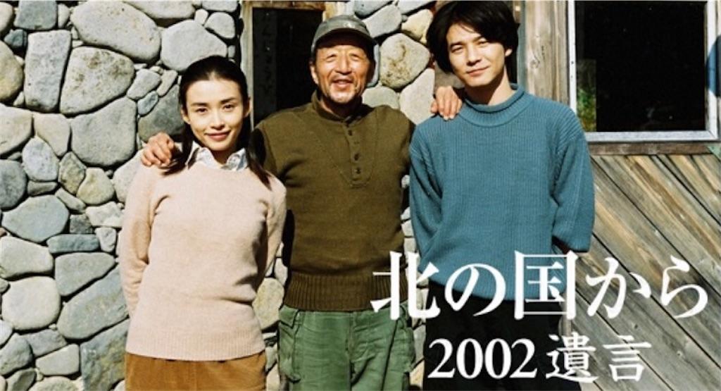f:id:satomi-tanaka:20210405215543j:image