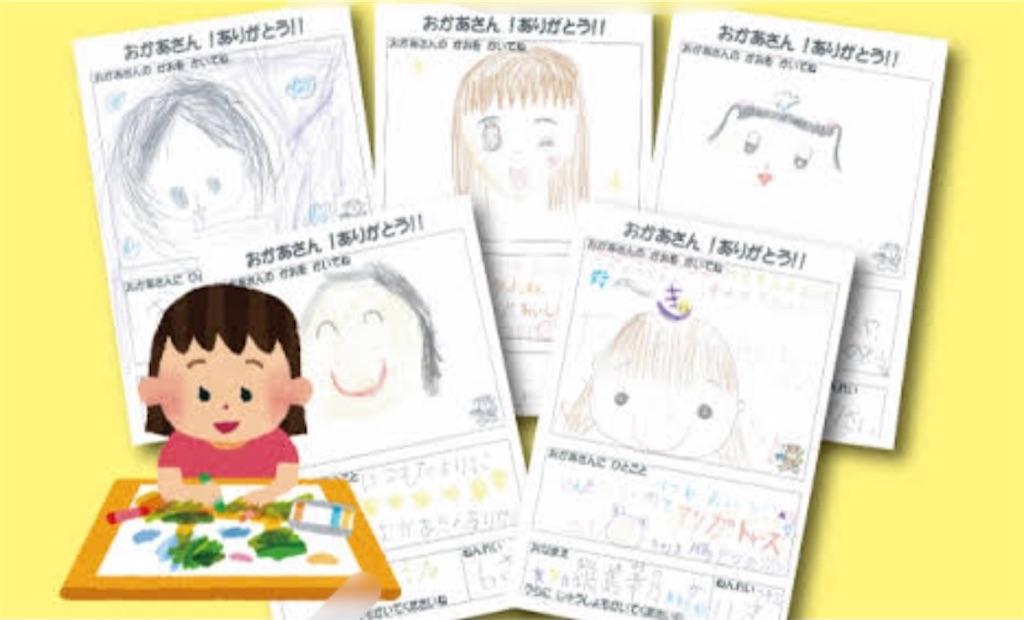 f:id:satomi-tanaka:20210704155640j:image