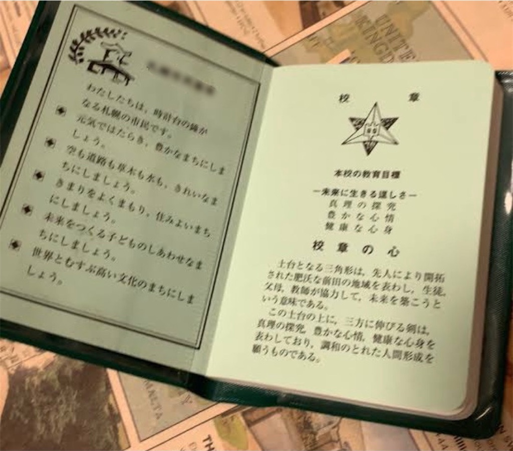 f:id:satomi-tanaka:20210718150822j:image