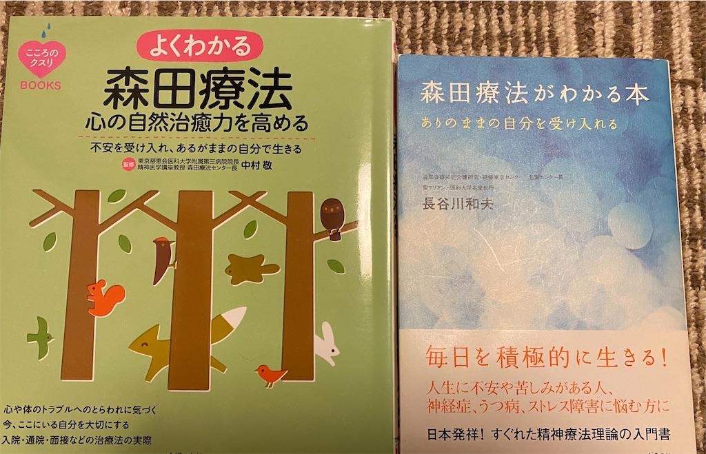 f:id:satomi-tanaka:20210810201310j:image