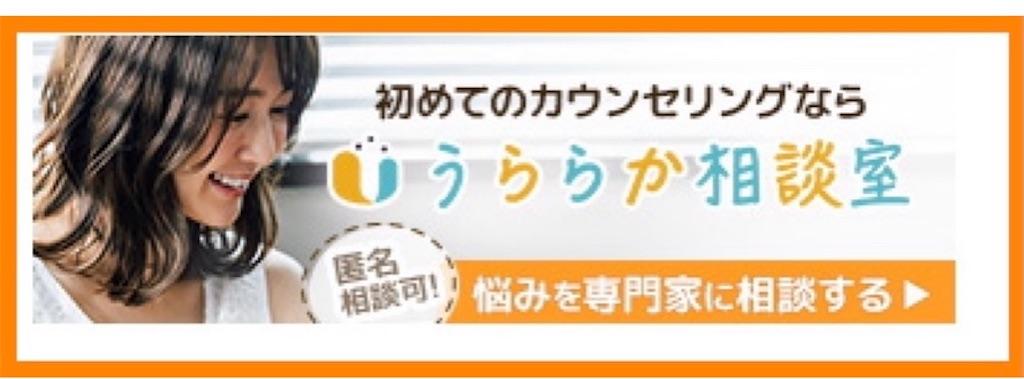 f:id:satomi-tanaka:20210817231720j:image